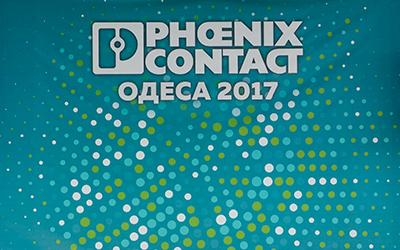 ООО «IGC» приняла участие в семинаре PHOENIX CONTACT