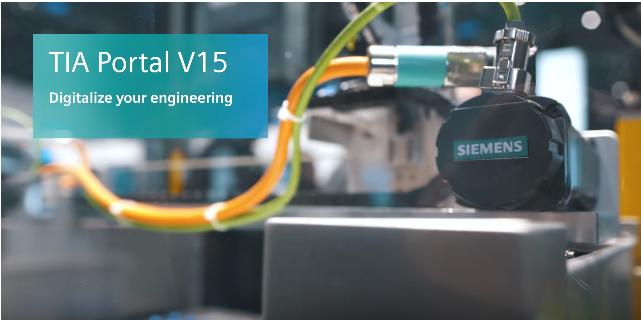 IGC совместно с Siemens Украина организовали семинар по новой версии TIA PORTAL
